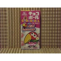 Chocoball (fraise)
